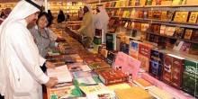 قائمة أهم الكتب التي ينصح بقراءتها عن الإمارات