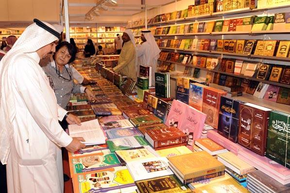 sharjah-book-fair-activities6