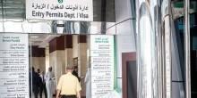 الإمارات تتخذ عديد الإجراءات لتحسين منح التأشيرات