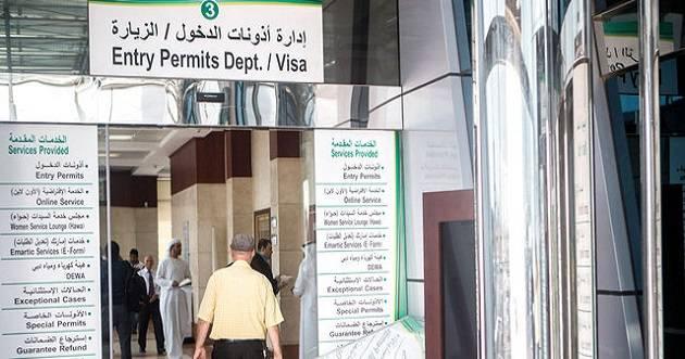 إجراءات-تحسين-عملية-منح-التأشيرات