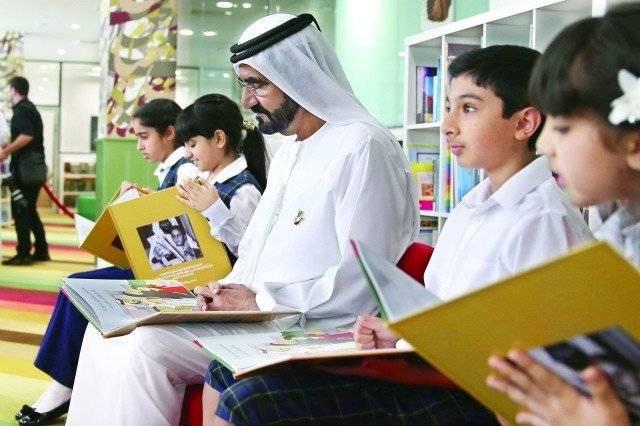 تحدي-القراءة-العربي5