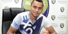 العين يتعاقد رسميا مع البرازيلي داينفريس دوغلاس