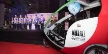 دراجات صديقة للبيئة تطلقها دبي للعقارات