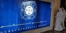 نشاط البورصة الأردني في الإمارات يفوق حجم التداول المحلي