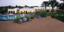 منتجع المها الصحراوي الوحيد في قائمة أفضل الفنادق لسنة 2016