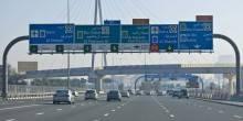 أخطر 5 شوارع في دبي لعام 2015
