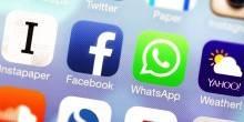 واتس آب يضيف ميزة مشاركة بيانات المستخدم على فيس بوك