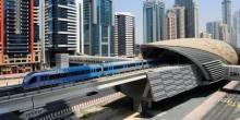 ماهي وسائل النقل الأكثر استخدامًا في دبي خلال 2015؟