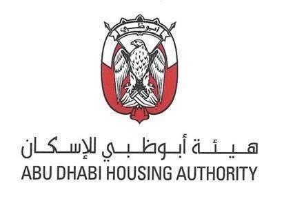 4شعار هيئة أبوظبي للإسكان