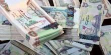 تعرف على أثرياء الإمارات في عام 2016