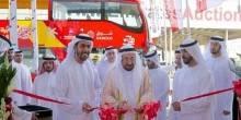 سلطان القاسمي يفتتح سوق الحراج للسيارات في الشارقة