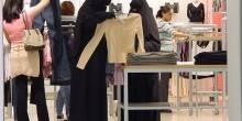استطلاع يكشف أن الإماراتيات هنَّ الأكثر تكديسًا للملابس