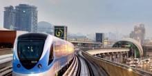 هيئة الطرق تسعى لجمع تمويل هام لتمديد خط قطار المترو
