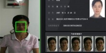 صينيون يبتكرون تطبيق لكشف الكذب