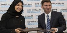 ميسي سفير دبي في معرض إكسبو 2020