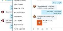 سكايب على أندرويد يضيف ميزة جدول المكالمات ودعم الأوفيس