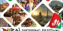 تعرف معنا على أهم العروض المقدمة في مهرجان دبي للتسوق 2016
