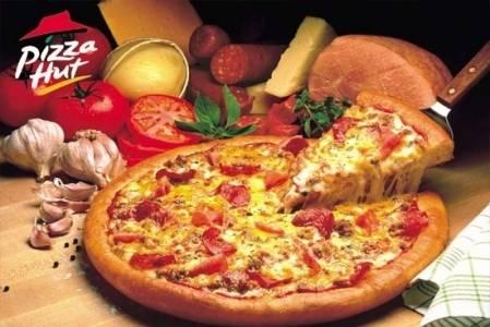 مطعم بيتزا هت- الممزر