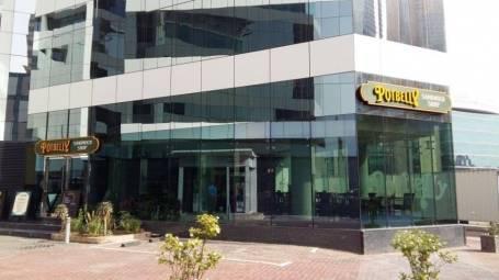 مطعم بوتبيلي – مدينة دبي للإعلام