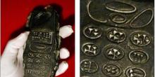 العثور على هاتف محمول عمره 800 عام