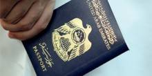 جواز السفر الإماراتي يحتل المركز الأول عربيًا للسنة الثانية على التوالي