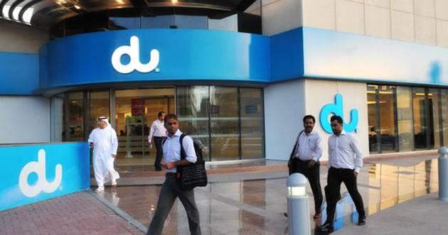 شركة-الإمارات-للاتصالات-المتكاملة-دو