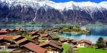 أفضل الوجهات السياحية في أوروبا