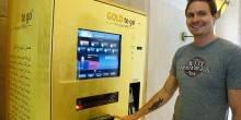 أغرب 7 آلات فيندينغ ماشين في الإمارات