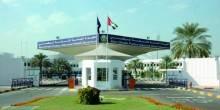 توظيف 160 شخص من ذوي الإعاقة من قبل شرطة أبوظبي