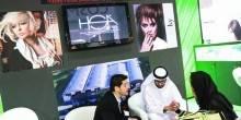 الإماراتيون ينفقون أكثر على منتجات العطور والرعاية الشخصية