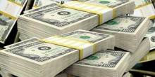 عصابة تنصب على عربيين بمليون دولار لعلاجهم من السحر