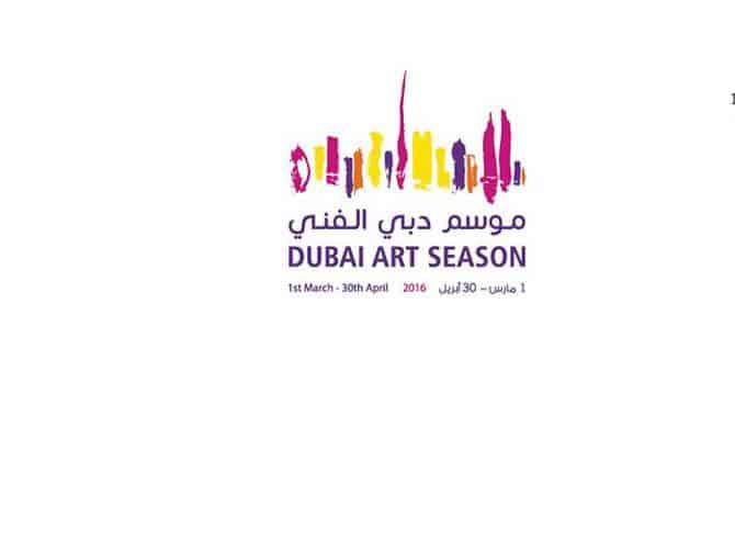 20160216_Dubai-art-season-222