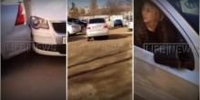 بالفيديو: امرأة روسية تصدم 17 سيارة
