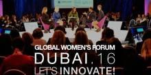 منتدى المرأة العالمي في الإمارات يتواصل ليومه الثاني