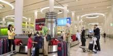 نصائح للعثور على عروض مميزة لرحلات الطيران في الإمارات