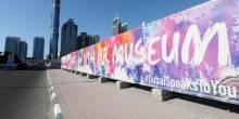 دبي تتحول إلى متحف في الهواء الطلق