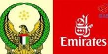 طيران الإمارات تبادر بدعم بطاقة حماة الوطن