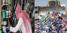 ضبط 5 آلاف مستحضر تجميل غير مطابق للمعايير الصحية في أبوظبي