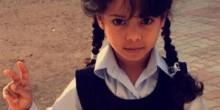 العثور على الفتاة الإماراتية المفقودة ملاك الكربي