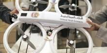 منافسات الإمارات للطائرات بدون طيار تنطلق في دورتها الثانية