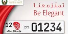 أبو ظبي تطلق لوحات جديدة للسيارات