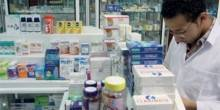وزارة الصحة تمنع صرف المضادات الحيوية بدون وصفة طبية