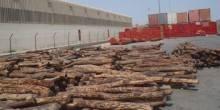 إحباط محاولة تهريب 20 طن من نبات الصندل في عجمان