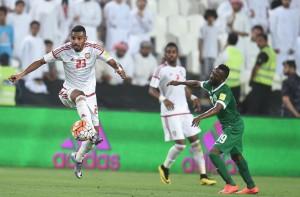 الإمارات والسعودية التصفيات 2016