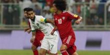 بالفيديو: الإمارات تسقط بقوة على يد المنتخب السعودي في تصفيات كأس العالم
