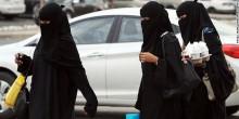 لماذا تفضل السعوديات قضاء العطل في الإمارات ؟