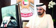 تويتر يشكر الشيخ محمد بن راشد على تفاعله المميّز و المتواصل
