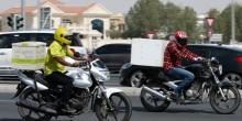 الدراجات النارية تجوب شوارع الإمارات دون رقابة