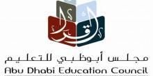 مجلس أبوظبي التعليمي يعلق جميع الدروس غدًا
