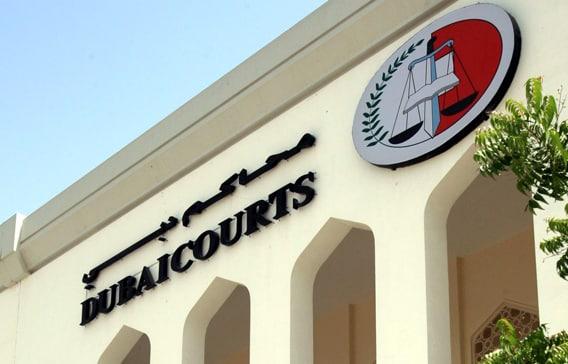 محاكم-دبي7
